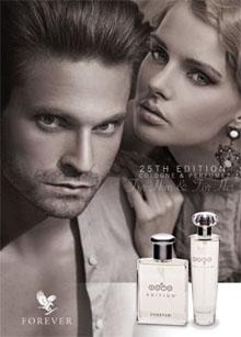 Living Femme Products Forever De Parfum OPkXuZi